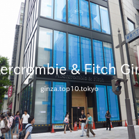 Abercrombie & Fitch Ginza
